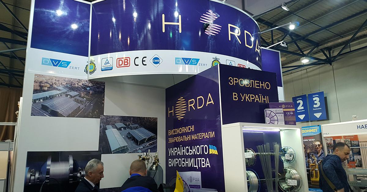 XVII międzynarodowe Forum Przemysłowe